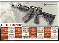 G&G AEG GR16 Carbine