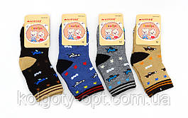 Носки махра детские (продаются только от 12 пар)