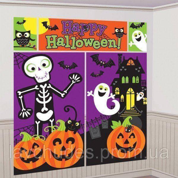 Декор для Хэллоуина. Декорация забавный Хэллоуин.