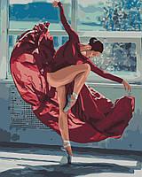 Картина по номерам - Танец огня