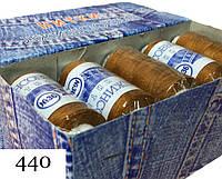 Нитки джинсовые №36 (10 катушек) цветные №440