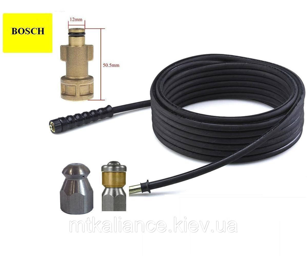 Шланг для прочищення канализационых труб 10 М для мінімийки BOSCH