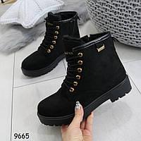Ботинки женские зимние черные 9665