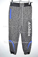 Детские спортивные штаны Adidas на флисе (р. 38 - 44) купить оптом со 0d24677a8fb3b