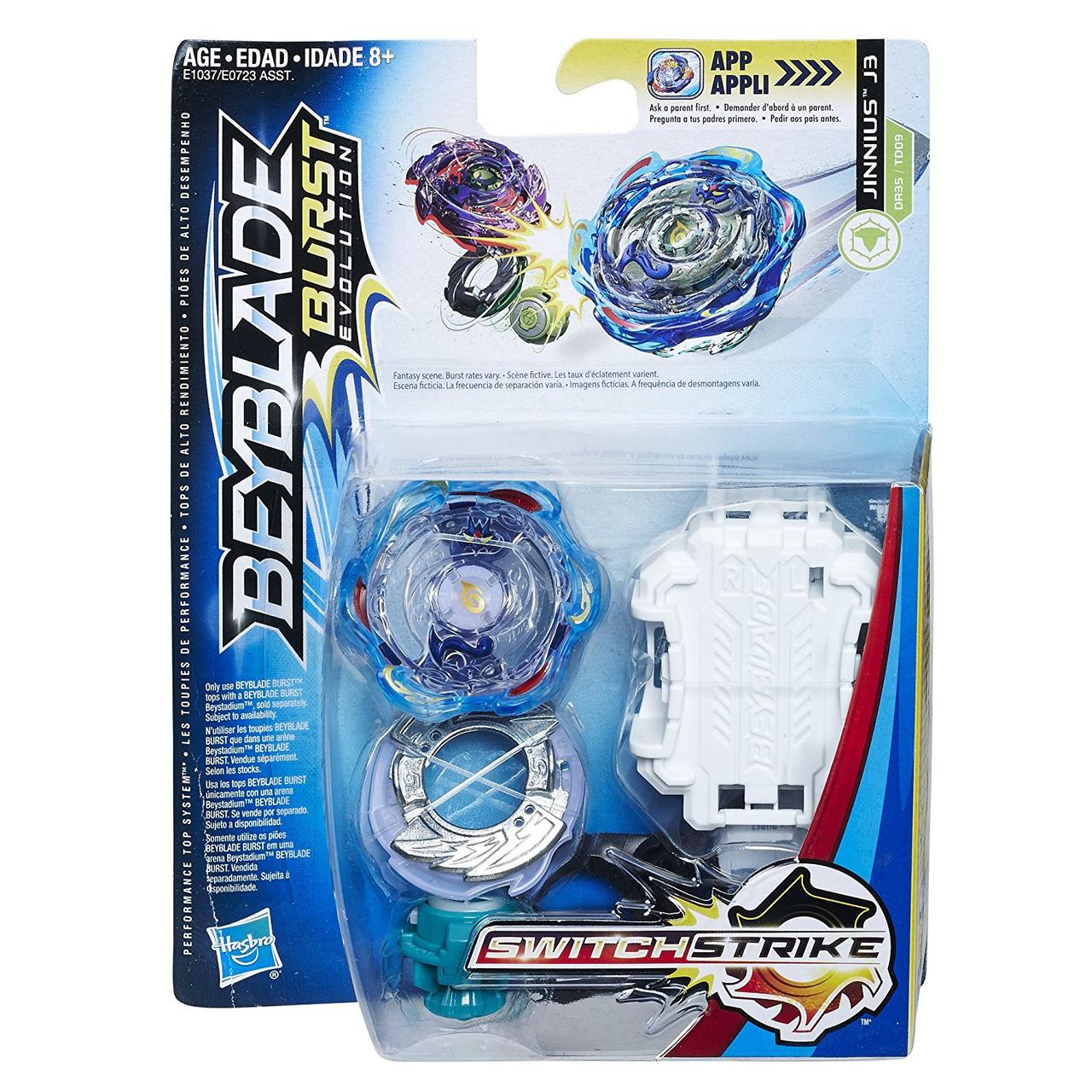 Beyblade Джинниус J3 Burst Evolution Jinnius J3 Оригинал от Hasbro 2
