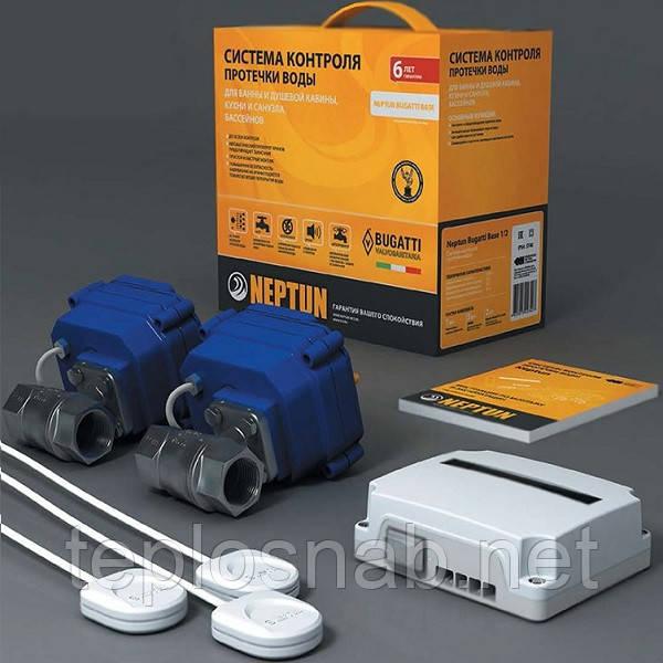 Защита от протечек СКПВ Neptun Bugatti Base 220B 1/2''
