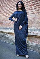 8913a07c987 Синее трикотажное платье BOHEMA макси блестящее с цельнокроенными рукавами