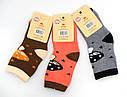 Носки махра детские (продаются только от 12 пар), фото 6