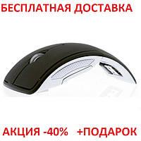 Мышь USB беспроводная (радио) W01 Трансформер Wireless mouse transformer W01 Black High dpi, фото 1