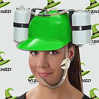 Шлем для пива (зеленый)