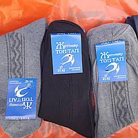 Носки мужские оптом купить от склада 7 км Одесса