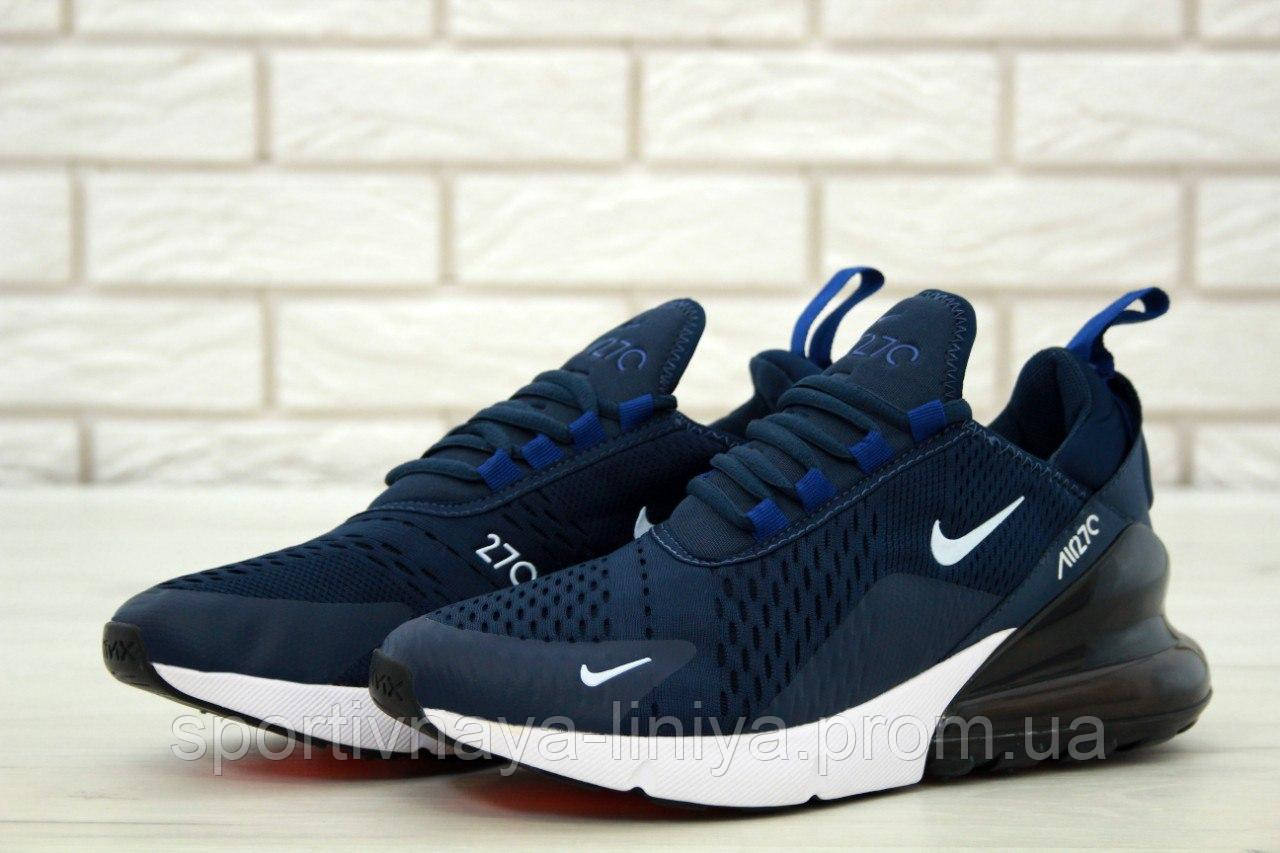 Кроссовки мужские синие Nike Air Max 270 (реплика)