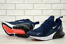 Кроссовки мужские синие Nike Air Max 270 (реплика), фото 2