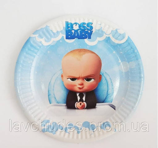 Тарелки праздничные Босс Молокосос. Одноразовая посуда. Праздничная посуда. Беби Босс.