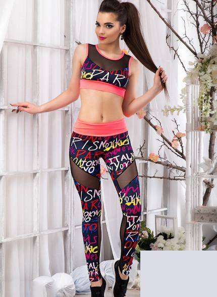 одежда для фитнеса купить недорого украина