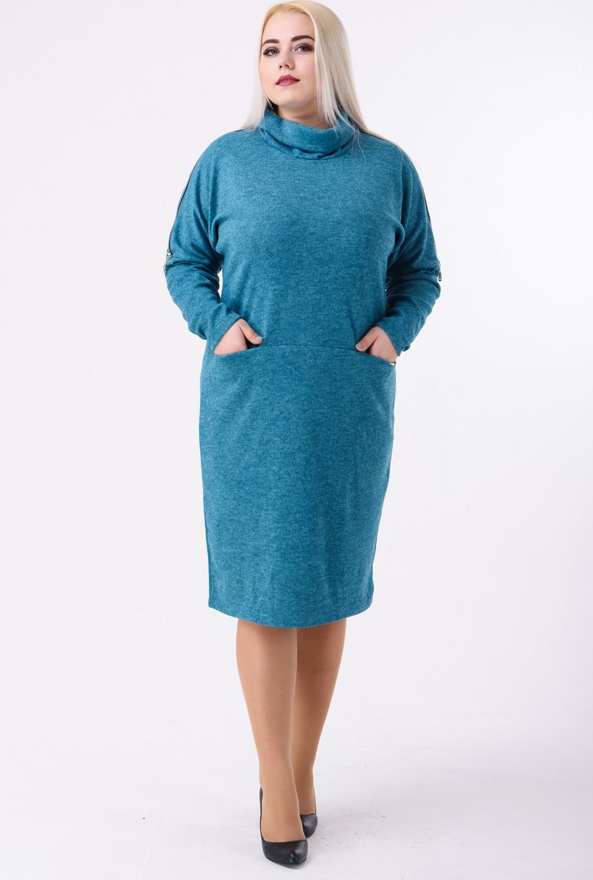 61964a6a311 Купить Платье гольф теплое из ангоры женское трикотажное большого ...