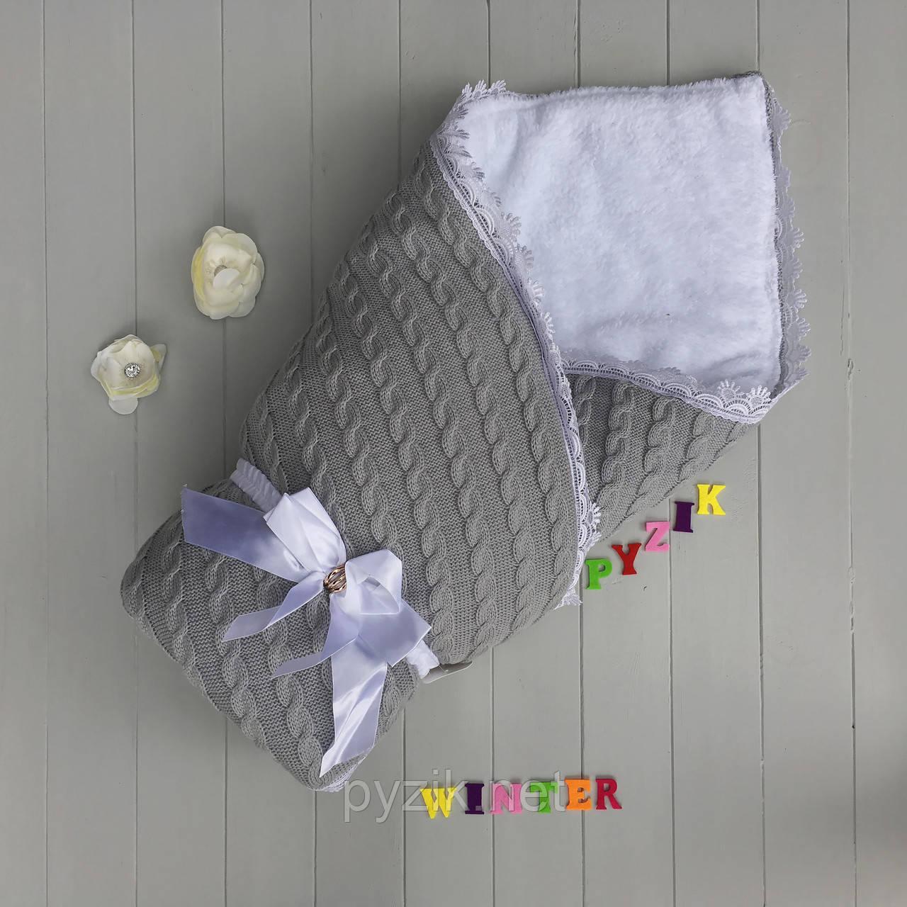 Конверт для немовлят на виписку і в коляску теплий сірий в'язання на махре