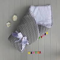 Конверт для немовлят на виписку і в коляску теплий сірий в'язання на махре, фото 1