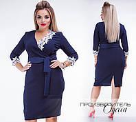 0d21434d22e Женское платье зарина в Украине. Сравнить цены