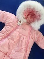 Зимний мешок Космонавт (розовый)