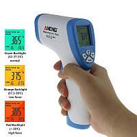 Инфракрасный Бесконтактный Термометр Non-Contact который измеряет  температуру человека даже продукта