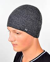 Мужская шапка VIVO №8 серый меланж