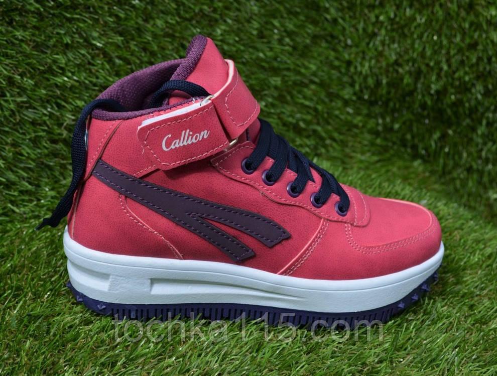 Демисезонные кроссовки высокие Nike розовые р31-35, копия