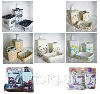 Набор аксессуаров для ванной комнаты Elif 392