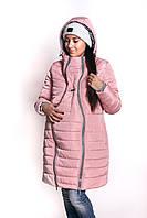 Куртка для Беременных 3в1 - Розовый