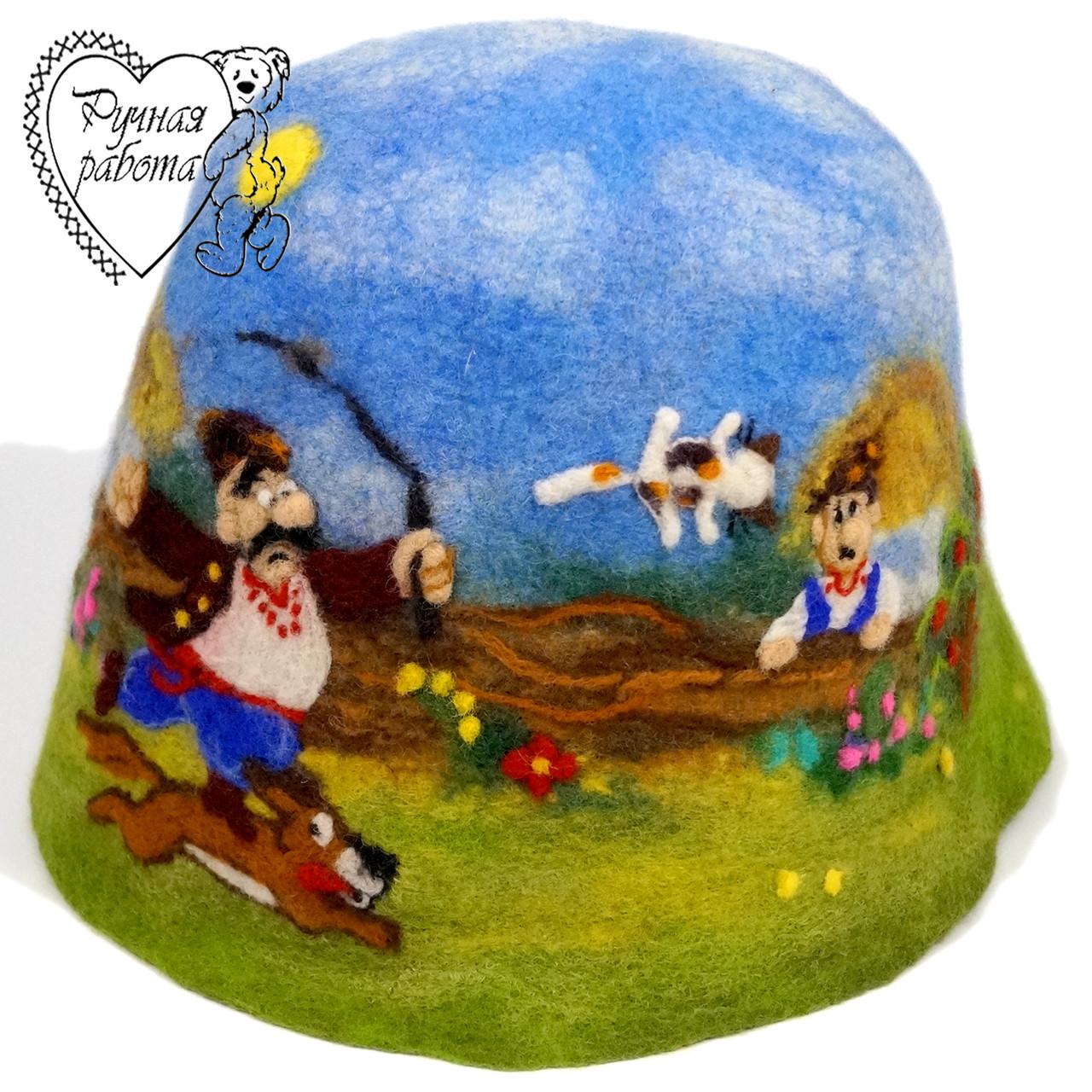 """Банна шапка ручної роботи """"Жив був пес"""""""