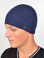 Чоловіча шапка VIVO №8 Синій меланж
