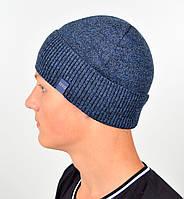 Чоловіча шапка VIVO №13 джинс меланж