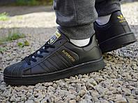 Кроссовки мужские Adidas Superstar  в черном цвете