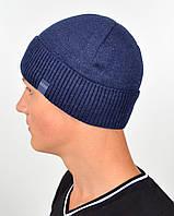 Чоловіча шапка VIVO №13 Синій меланж