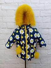 Зимняя куртка/парка на девочку