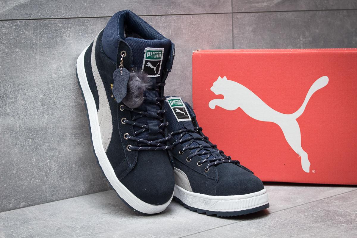 4d78ea4db372 Зимние мужские кроссовки Puma Suede, темно-синие (реплика)  продажа ...