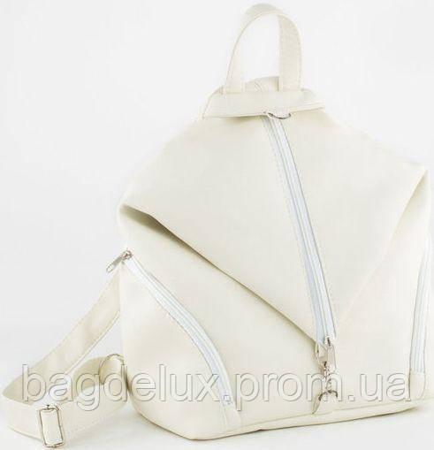 dc0450d1d071 Kotico Довольно вместительная практичная белая женская сумка-рюкзак  необычной формы, цена 385 грн., купить в Харькове — Prom.ua (ID#780683917)