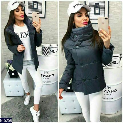 Стильная демисезонная куртка женская, фото 2
