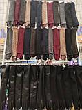 Перчатки женские мужские детские стильная только оптом, фото 9