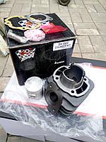Поршневая Ø 43 для скутера Honda Dio AF 27,28