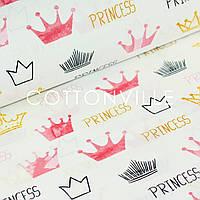 ✁ Отрезы хлопковой ткани Короны Princess