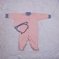 Пижама слип Mini (персик)