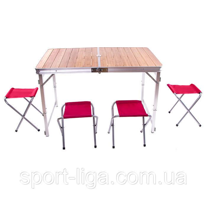Набор стол туристический и 4 стула