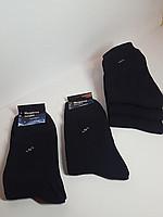 Шкарпетки чоловічі зима (махра) купити оптом від складу 7 км Одеса