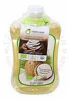 Кокосовое масло Tropicana (1 л)