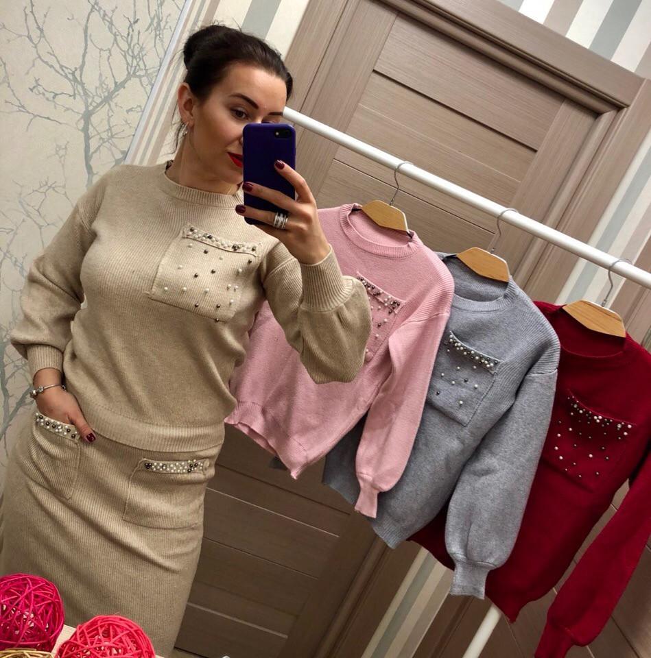 Костюм юбка с кофтой с декором из страз