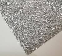 Фоамиран с глитером серебро 20*30