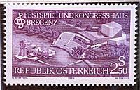 Австрія 1979 р.