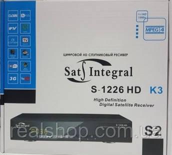 Sat-Integral S-1226 HD K3 + бесплатная прошивка!