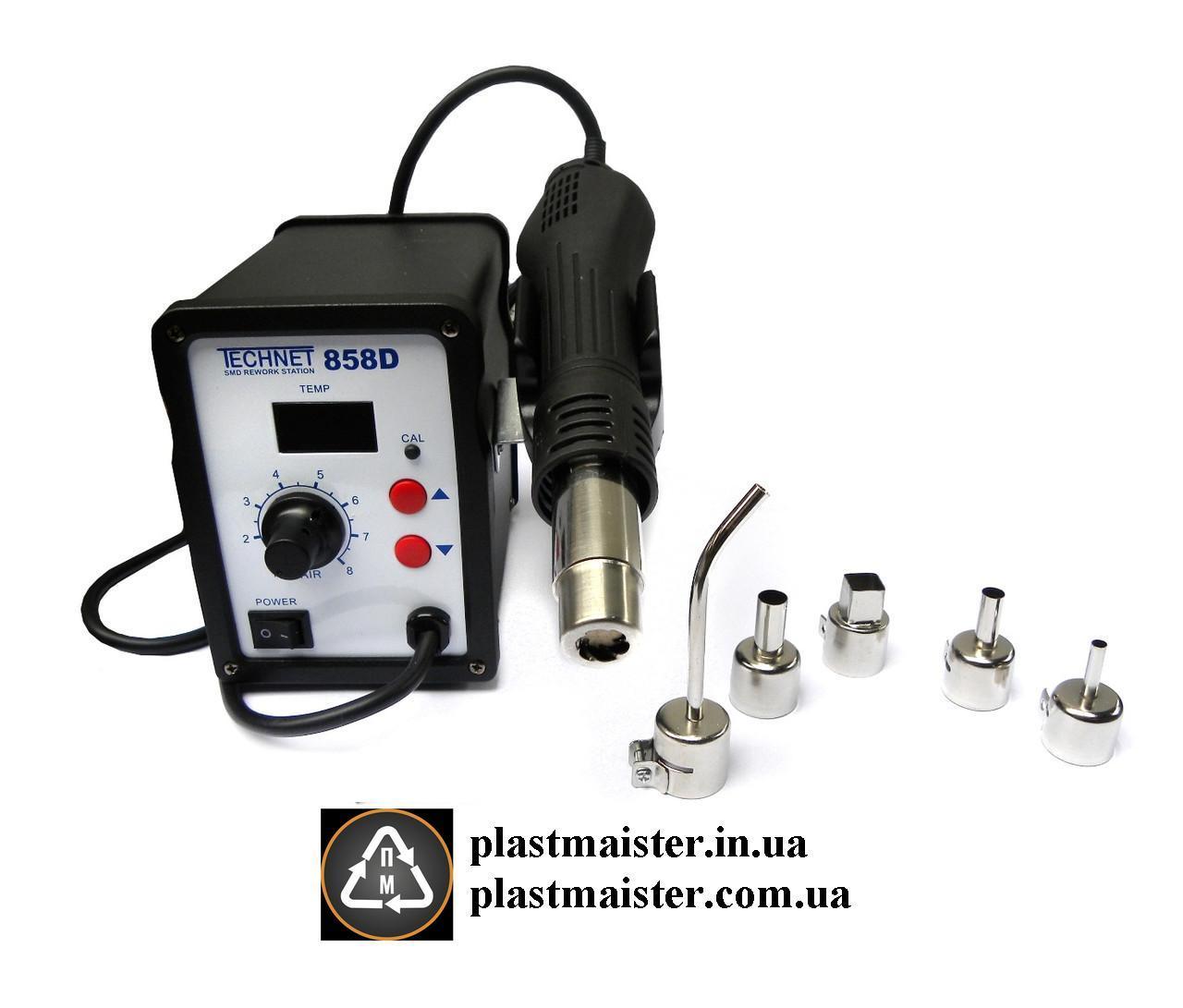 Аппарат для сварки (пайки) пластика - 858D